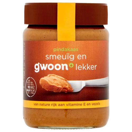 GWOON_SMEUIG